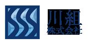 川組 株式会社